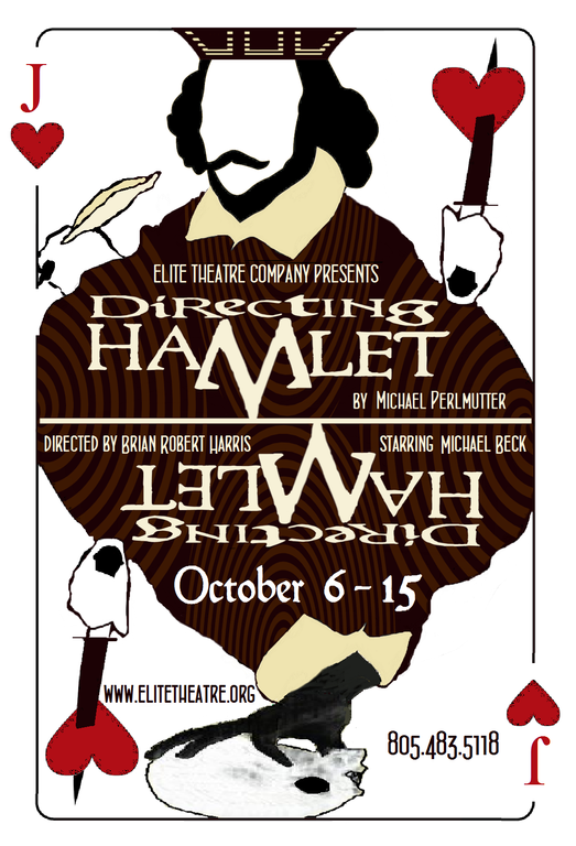 Review:  Perlmutter's Directing Hamlet